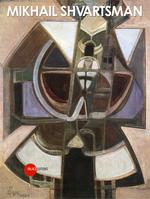 «Mikhail Shvartsman. Paint and Grapfic Art»