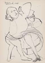 Васька. 1963