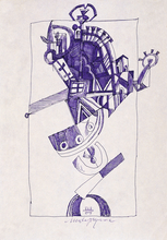 Цикл «Метаморфозы». № 33. 1975