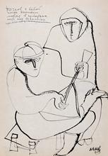 Бочков с бабой. 1963