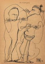 Рихтеру. 1963