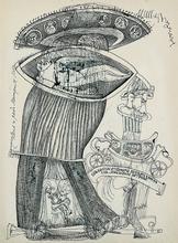 Балаган старого Шварцмана. 1970-е
