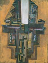 Иература порыва. 1973 – 1975